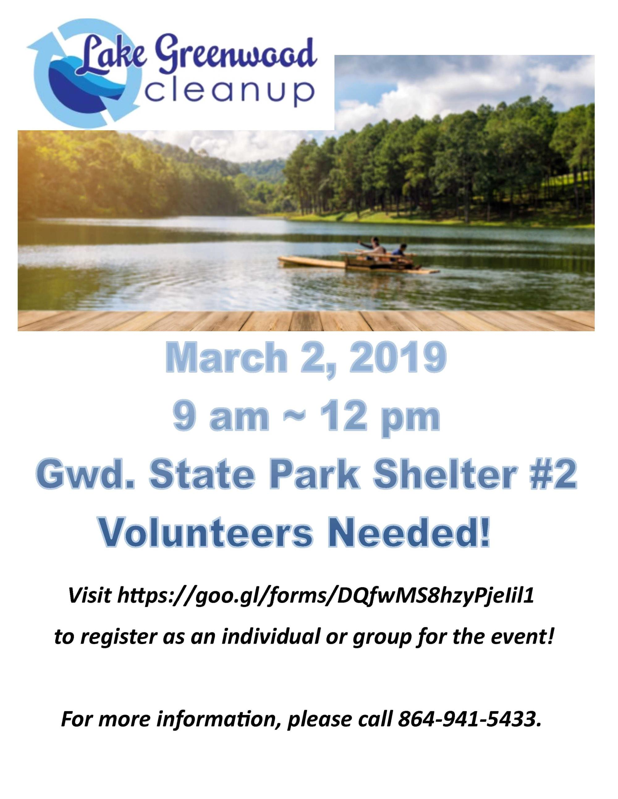 Lake Greenwood Cleanup Day Saturday, March 2, 2019